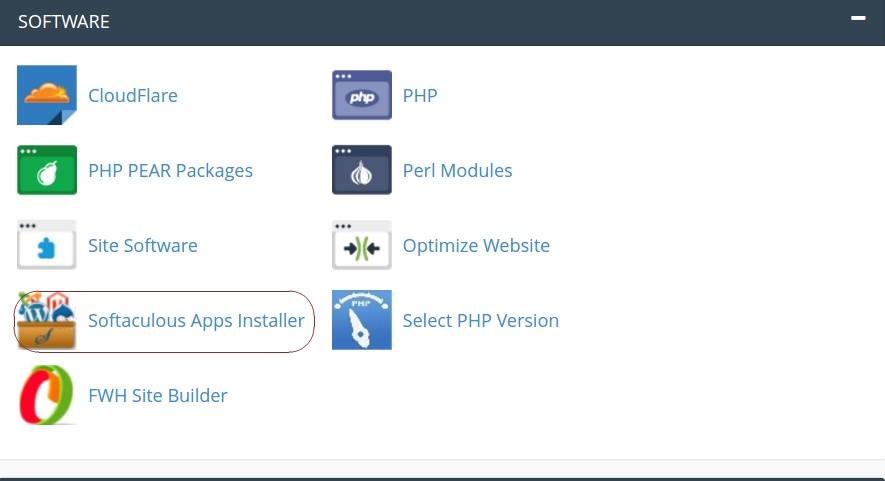 Softaculous Icon in cPanel